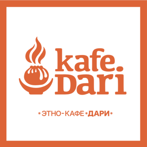 "Логотип Кафе ""DARI"""